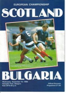 1986BUL