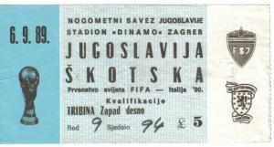 1989Y