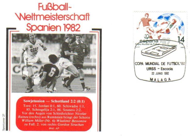 FDC1982again