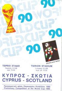 1989CYP